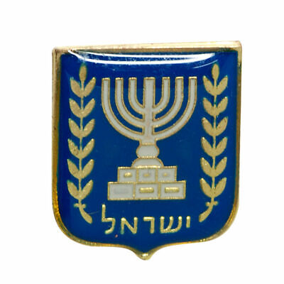 Israel State Blazon Enamel Badge Lapel Pin Israel Menorah Olive Branch Judaica