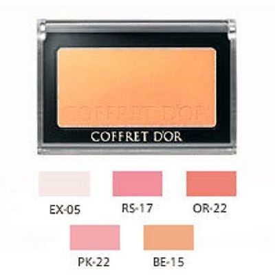 """Made in JAPAN Kanebo Coffret Dor Color Brush """"With case"""" - Color PK22 / tracking"""