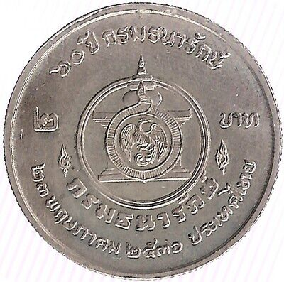 "Thailand 2 Baht 1993 ""60th Anniversary of the Ministry of Finance"""