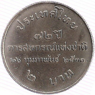 "Thailand 2 Baht 1988 ""72nd Anniversary of Thai Cooperatives"""