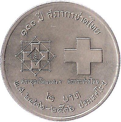 "Thailand 2 Baht 1993 ""100th Anniversary of the Thai Red Cross Society"""
