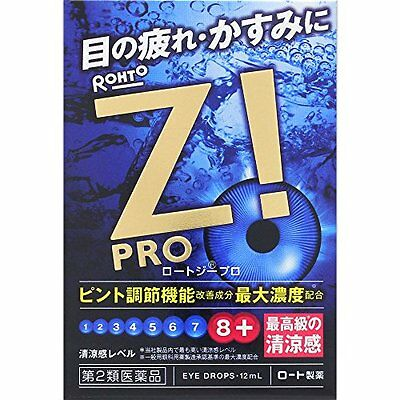 Rohto Z! Pro C Eye Drops Ultra-refreshing Feeling Medicated 12ml from Japan