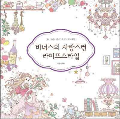 Loving lifestyle of Venus Coloring Book For Adult Fun Relax Hobby DIY Beauty Art