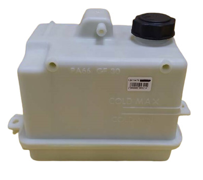 Coolant Tank Expansion For Jcb - Jcb Part No : 128/15479 *