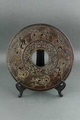 Chinese Brown Hardstone Carved Disk