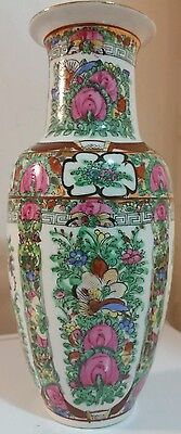 VNTG FAMILLE ROSE Japanese Porcelain TALL VASE FLOWERS &  BUTTERFLIES  MARKED!