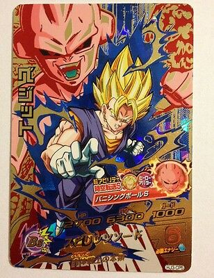 Dragon Ball Heroes JM HJ3-CP5