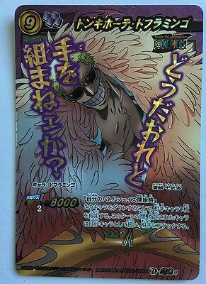 One Piece Miracle Battle Carddass OP06 Super Rare Omega 9