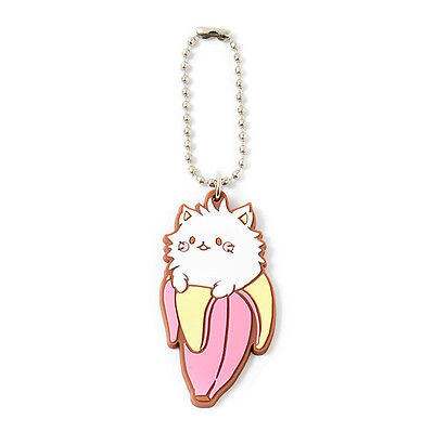 Bananya Banana Cat Keychain Figure Fluffy Kitty Japan Kawaii San-x Sanrio Rement