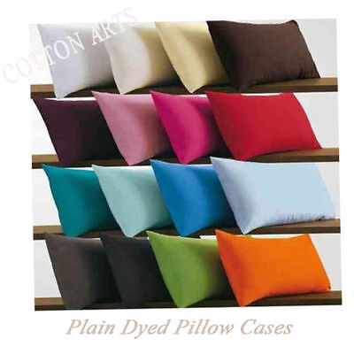 2 X Dyed Pillow Cases Luxury Poly Cotto Housewife Pair Pack Bedroom Pillow Cover