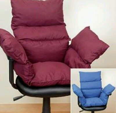 Chair cushion Office Home BURGUNDY Comfy Free SHIPPING NEW