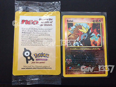 Entei #34 - Reverse Holo - Black Star Promo (Factory Sealed - Mint) Pokemon Card