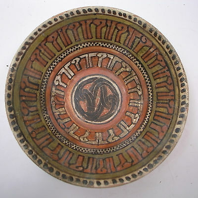 Antique Persian Nishapur Bowl with Kufic Inscription, c. 9-11th Century