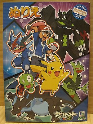 Pokemon XY&Z Coloring Book with Message Cards & Picture Puzzle Pikachu Nintendo