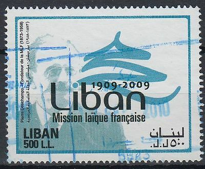 Liban Lebanon 2009 fine used Mi.1506 Pierre Deschamps Frankreich France [ga133]