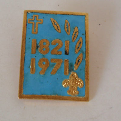 Vintage Pin of the Greek Scouts (1821 - 1971)