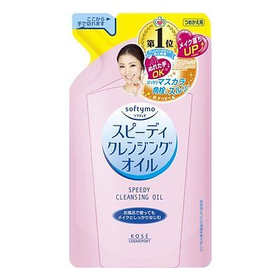NEW KOSE Softymo Speedy Cleansing Oil Refill 200ml JAPAN Free Shipping Japan