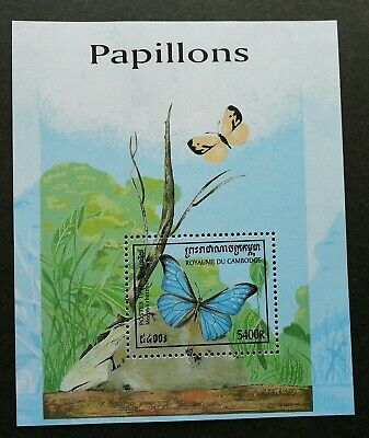 Cambodia Kites 2001 Hobbies Child Play Outdoor Activities Art (stamp) MNH
