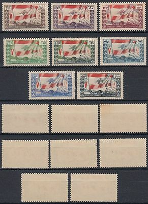 Liban Lebanon 1946 ** Mi.300/07 End of WW2 Beendigung 2. Weltkrieg [st1079]