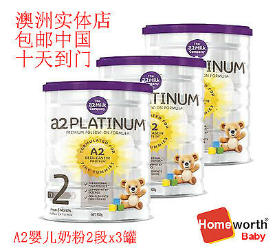 A2 Baby Formula Step 2 X3 Can Milk Powder A2婴儿奶粉二段3罐澳洲实体店包邮中国 Platinum Follow On