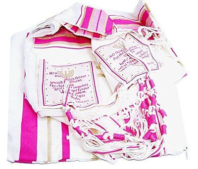 Messianic Tallit Prayer Shawl Talit Pink and gold with Talis Bag + Israel Kippah
