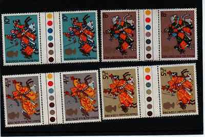 1974 BRITONS   TRAFFIC LIGHT GUTTER PAIR STAMPS  SG 958 - 961 MNH folded *