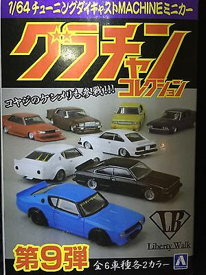 Aoshima 1:64 scale Gurachan Collection Liberty Walk Cars Limited Edition JDM
