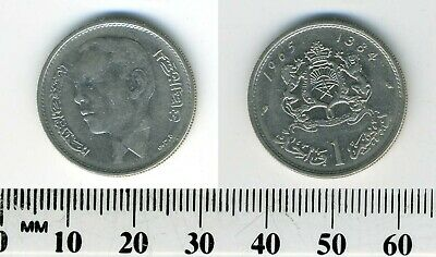 Morocco 1965 (1384) -1 Dirham Nickel Coin - King al-Hassan II