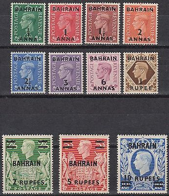 Bahrain 1948 ** Mi.49/59 SG 51/60a Definitives King George VI ovpt. on GB