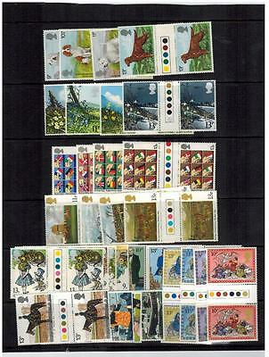 STAMPS 1979 COMPLETE YEAR SET GUTTER PAIR TRAFFIC LIGHT COLLECTION unfolded UM