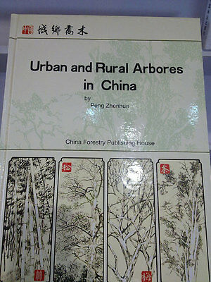 Urban and Rural Arbores in China - professional, heavy, hardcover