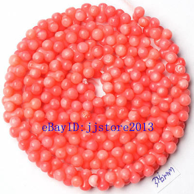 """3x6mm Natural Smooth Pink Coral Peanut Shape Gemstone Loose Beads Strand 15"""""""