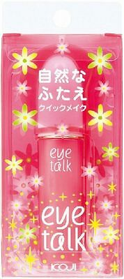 NEW KOJI DOUBLE EYELID EYE TALK GLUE Gel 8ml eyetalk From Japan f/s