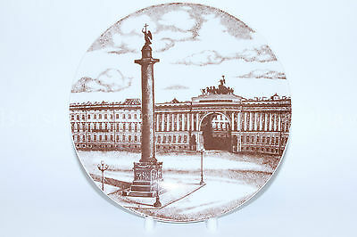 Russian Imperial Lomonosov porcelain Decorative Plate Palace Square Russia Lfz