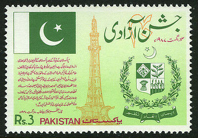 Pakistan 681, MNH. Natl. Independence, 40th anniv. Coat of Arms, 1987