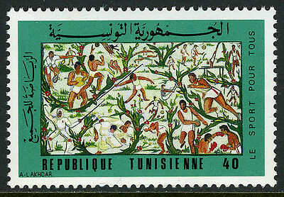 Tunisia 836, MNH. Sports for All, 1983