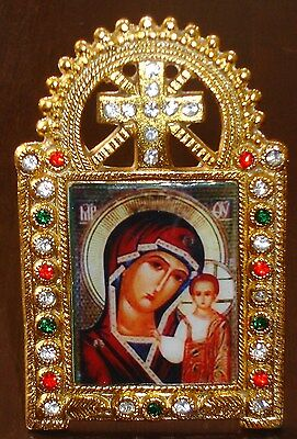 Mary Mother of god from Kazan Brass Icon Icons Icon Icon Icon Icon ИКОНА