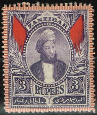 Zanzibar 1896 3R Dull Purple SG172 Fine Mtd Mint