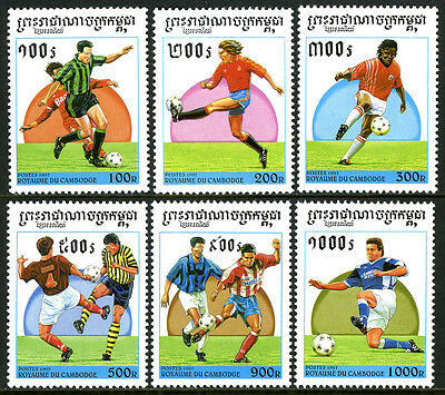 Cambodia 1590-1595, MNH. World Soccer Cup, France, 1997