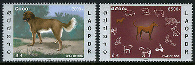 Laos 1681-1682, MNH. New Year. Year of the Dog, Zodiac Animals, 2006