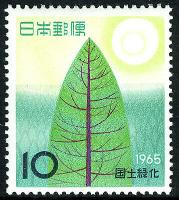 Japan 839, MvLH. Stylized Tree and Sun, 1965