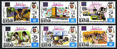 Qatar 366-371, MNH. United Nations Day. Flags, Emblems, 1973