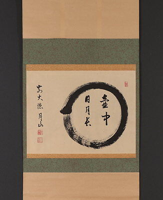 2046jcFk Japanese antique hanging scroll Gessan ENSO & CALLIGRAPHY