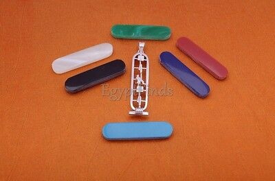 Egyptian Multi Background Skins Open Work Personalized Sterling Silver Cartouche