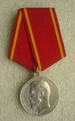 For diligence Nicholas II Gold Type Russian Imperial Medal