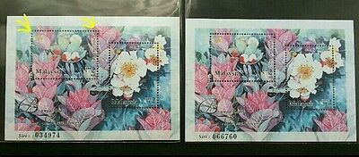 Rare Flowers Malaysia & China Joint Issue 2002 (ms pair MNH *error shift *c scan