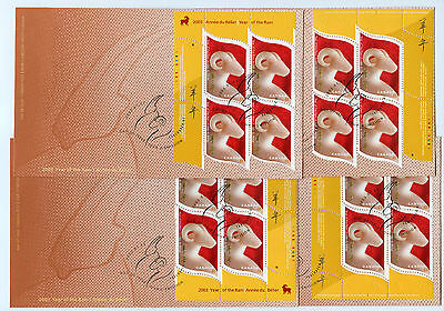Weeda Canada 1969 VF FDC with M/S PBs, 2003 Lunar New Year of Ram issue CV $20