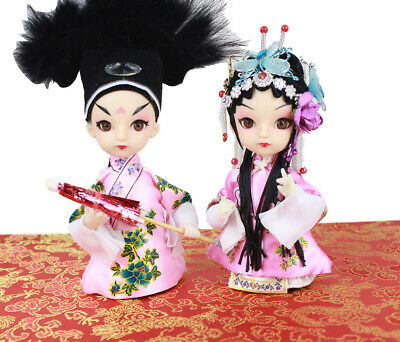 The Imperial Palace Peking Opera Mini doll Q version Opera 2PCS Performer