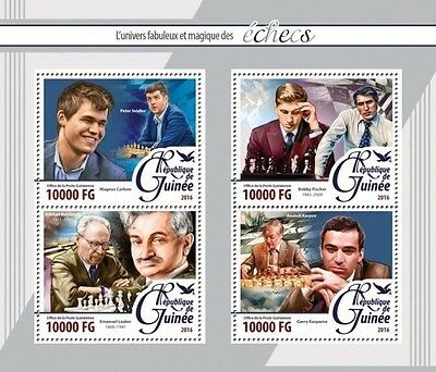 Z08 Imperforated GU16202a GUINEA 2016 Chess MNH