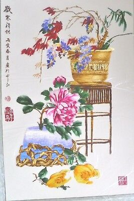 SILK STITCHED POT & FLOWERS 78 cm x 51 cm has Silk Brocade Boarder Picture